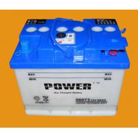 China CAR BATTERY on sale