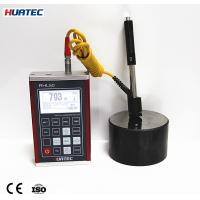 Buy cheap LCD display Leeb Metal Portable Hardness Tester. Metal Durometer from wholesalers