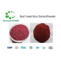 China Food Grade Plant Extract Powder Red Yeast Rice Extract 1% 4% Lovastatin  Monacolin K on sale