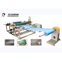 Quality Environmental EPE Foam Sheet Extrusion Line Without Glue Floor Insulation for sale