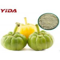 Quality Garcinia Combogia Hydroxycitric Acid Weight Losing Raw Materials CAS 6205 14 7 for sale