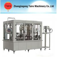 Buy cheap China original full automatic water bottling filling machine production line from wholesalers