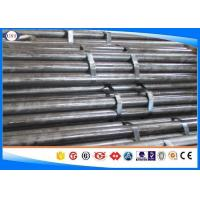 Quality 4130 / 30CrMo / SCM430 Cold Rolled Steel Bar Dia 2-100 Mm Smooth / Bright Surface for sale