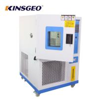 Buy cheap 225L Programmable Temperature Humidity Test Chamber For Different Meterial from wholesalers