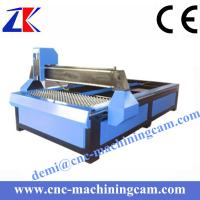 Quality plasma cutter for sale ZK-1325(1300*2500mm) for sale