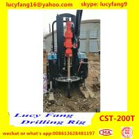 China Cheapest Good Quality Tractor Mounted Mobile Water Well Drilling Rig For 300m Depth for sale