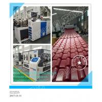 Buy plastic PVC ASA corrugated roofing plate extrusion line at wholesale prices