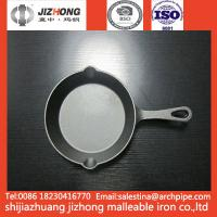 Quality Cast Iron Fry Pan for sale