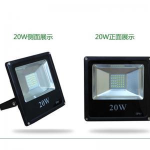 Quality 20 watt floodlight  SMD 2700-7500K for sale