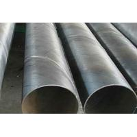 Quality BS 1387 Spiral Welded Steel Pipe, Chemical Industry for sale