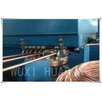 Buy AC Servo Motor Driven Copper Rod Casting Machine Continuous 50HZ at wholesale prices