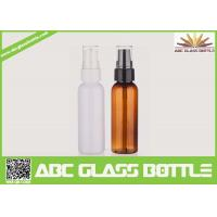 Quality Wholesale best cheap 60ml plastic water bottle for sale