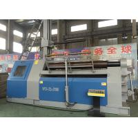 Quality Chemical Industry Small Hydraulic Rolling Machine For Sheet Metal W12-30X2500mm for sale