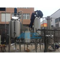Quality Pilot Test Compact High Efficiency Triple-Effect Falling Film Evaporator for sale