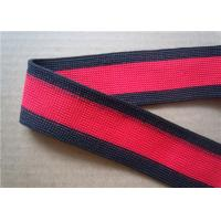 Buy Polyester Woven Jacquard Ribbon at wholesale prices