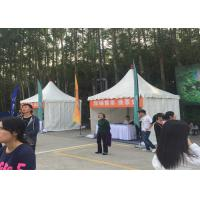 China Waterproof Small Pagoda Marquee , 5 X 5m / 6 X 6m Pagoda Canopy Tent for sale