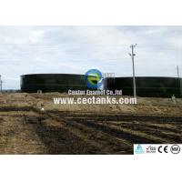 Quality Gas and Liquid Impermeable Waste Water Treatment Tank / 10000 Gallon Steel Water Tank for sale