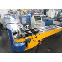 Quality NC Boiler Tube Bending Machine Making Metal Aluminum / Copper Pipe for sale