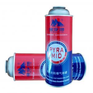 Quality Wholesale Pure Cartridge Butane Gas for sale