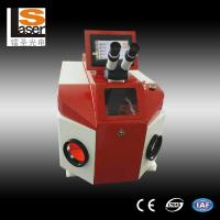 Quality 200 W mini type Laser Soldering Equipment , YAG spot laser welding machine for sale