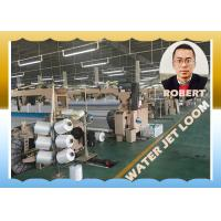 Quality Double Nozzle SD922 280CM Water Jet Loom Machine Cam Motion Shedding for sale