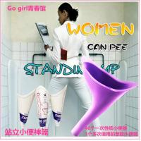Buy cheap PiEZ urinal, field urinal, female urinal standing, then toilet purple female from wholesalers