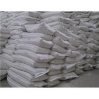 Buy Activated bleaching earth at wholesale prices
