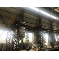 Buy cheap Fully Automatic Detergent Powder Production Line For Chemical Industry from wholesalers