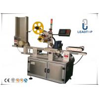 Horizontal Muti - Sides Self Adhesive Sticker Labeling Machine CE Certificate