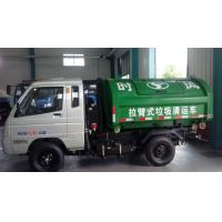 Buy 4cbm hydraulic lifting mini garbage truck for sale at wholesale prices