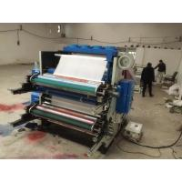 Buy Non-woven Fabric Flexo Printing Machine(roll to roll) with ce certificate at wholesale prices