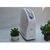 Quality High Altitude Oxygen Concentrator , 300W Portable O2 Compressor Low Purity Alarm for sale