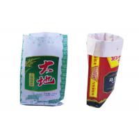 Quality Laminated Woven Heavy Duty Plastic Bags For Food Packaging 300- 8 00mm Width for sale
