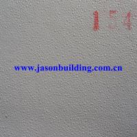 China Modern design pvc gypsum ceiling board on sale