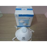 Buy Cleanroom Cup-type Mask at wholesale prices