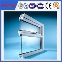 Quality NEW ! aluminium window making materials, aluminum window frame extrusion for sale