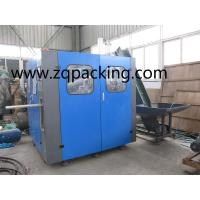 Buy cheap Drinking water Bottle Blow Moulding Machine/plant from wholesalers