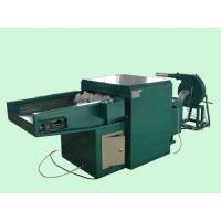 Quality card reader packing machine ALD~250D for sale