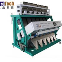 China CCD Coffee Color Sorter on sale