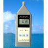 Landtek Sound level meter SL-5866 for sale