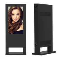 Quality IP65 Wifi 3g 55in 2500nits Floor Stand Advertising Player for sale
