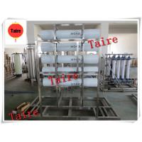 Quality mineral water treatment machine for sale