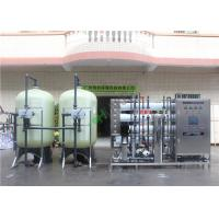 Quality PLC Control Reverse Osmosis Water Purification Machine Customized Design for sale