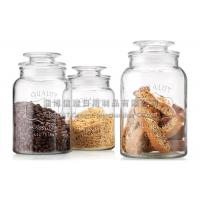 China For cookie , sweets , sugar , coffee , tea Glass Storage Canisters / large glass storage jars on sale