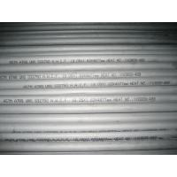 Quality Duplex Stainless Steel  Pipe,ASTM A789, ASTM A790, UNS32750, UNS32760 Pickled And Annealed, for sale