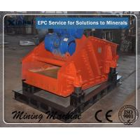 Quality Economic Slurry Dewatering Equipment , VD Dewatering Screen Machine for sale