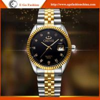 China Luxury Wristwatches for Women Female Watch Christmas Happy New Year Gift Watches for Women on sale