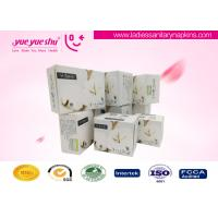 Buy Disposable Anion Sanitary Napkin , Cotton & Dry Web Surface Anion Feminine Pads at wholesale prices