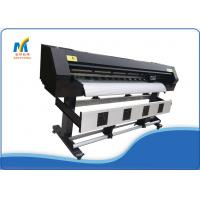 Quality Outdoor Fabric , Flex Banner Wide Format Solvent Printer With Epson DX5 Print Head for sale