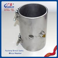 China High quality mica band heater,electric mica band heater for injection molding on sale